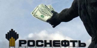Rosneft 324x160