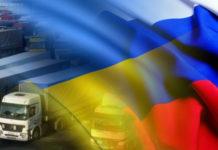 Torgovlya S Agressorom Ukraina Uvelichila Torgovlyu Tovarami S Rossiey 1 218x150