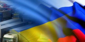 Torgovlya S Agressorom Ukraina Uvelichila Torgovlyu Tovarami S Rossiey 1 324x160