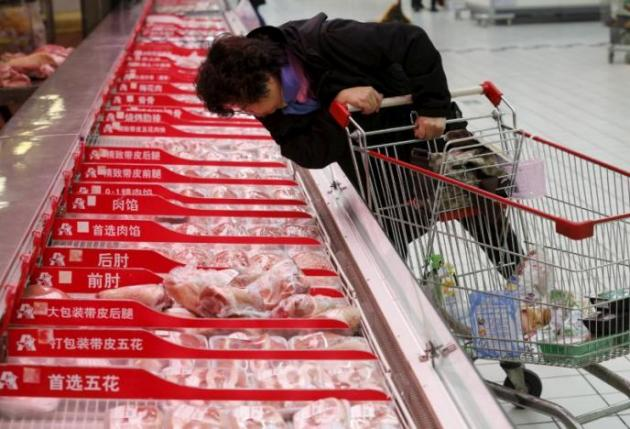 Chinese Grocery Store Reuters