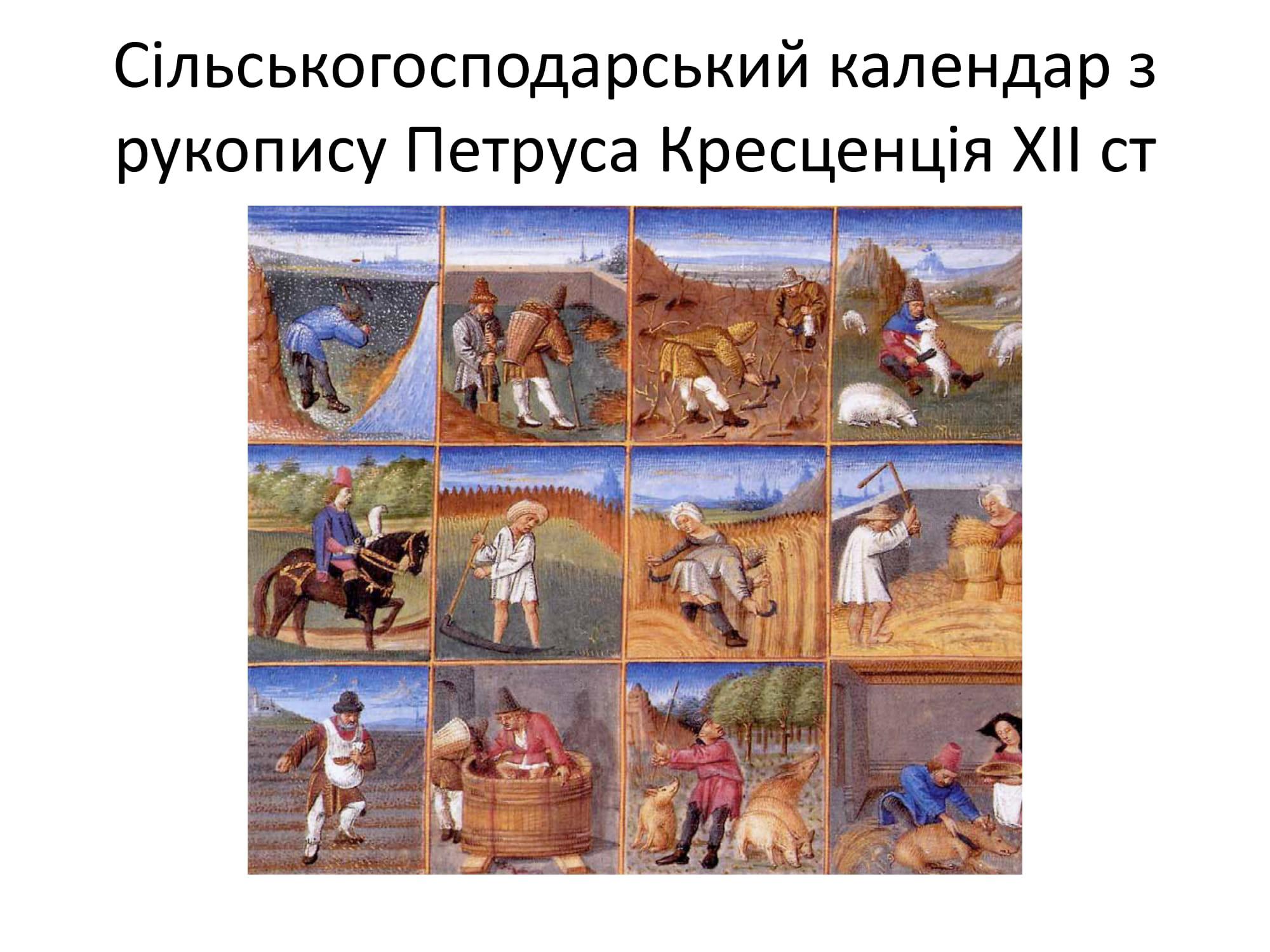 Migratsi Tsinnosti V Agrifud Vorkshop 24 01 18 02