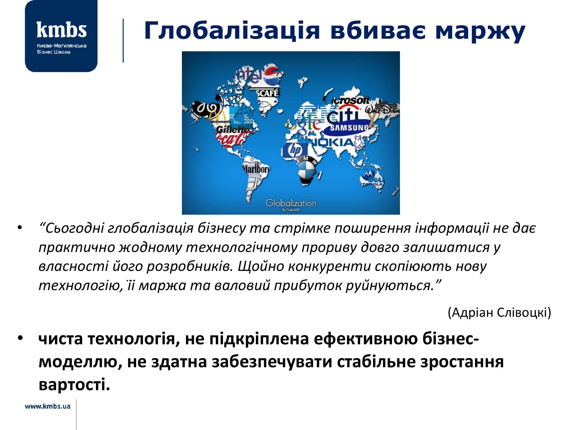 Migratsi Tsinnosti V Agrifud Vorkshop 24 01 18 10