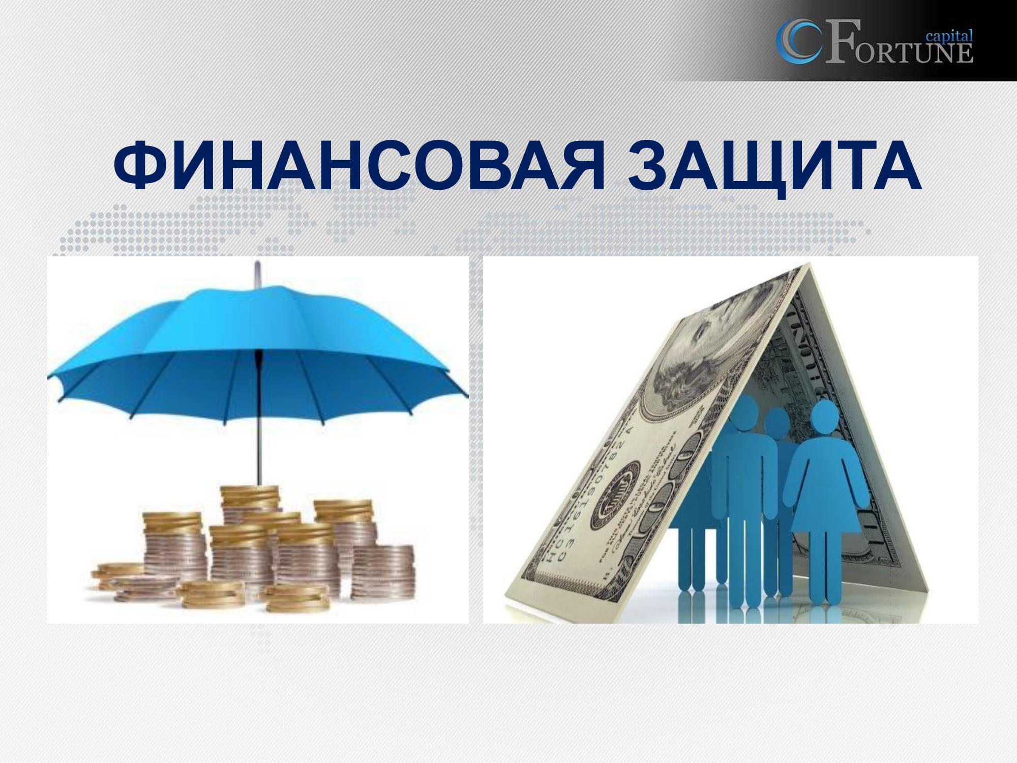 Prezentatsyya Kyev Smart Agro Forum 09