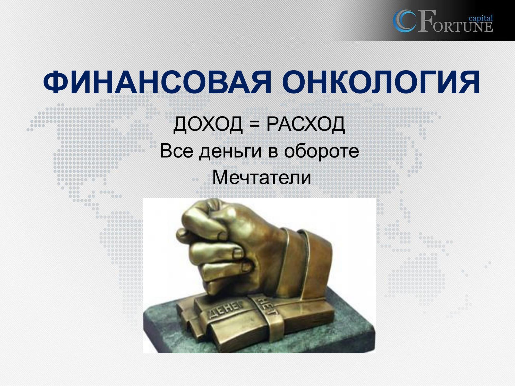 Prezentatsyya Kyev Smart Agro Forum 11
