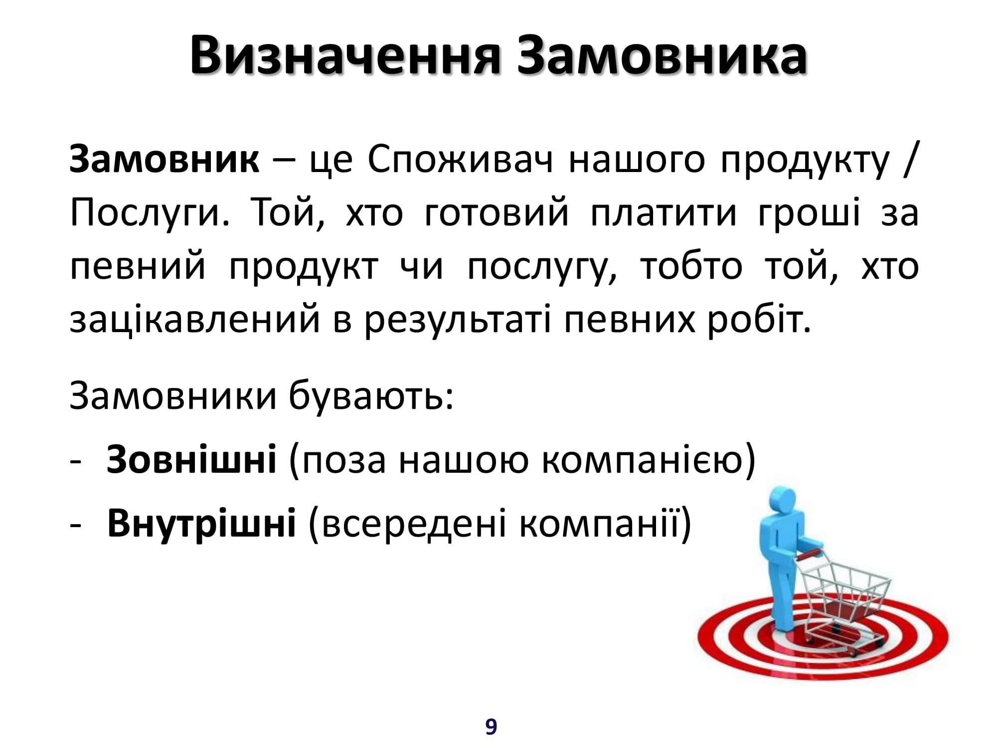 Romantsov Roman Oshhadlyve Fermerstvo 15 03 18 09