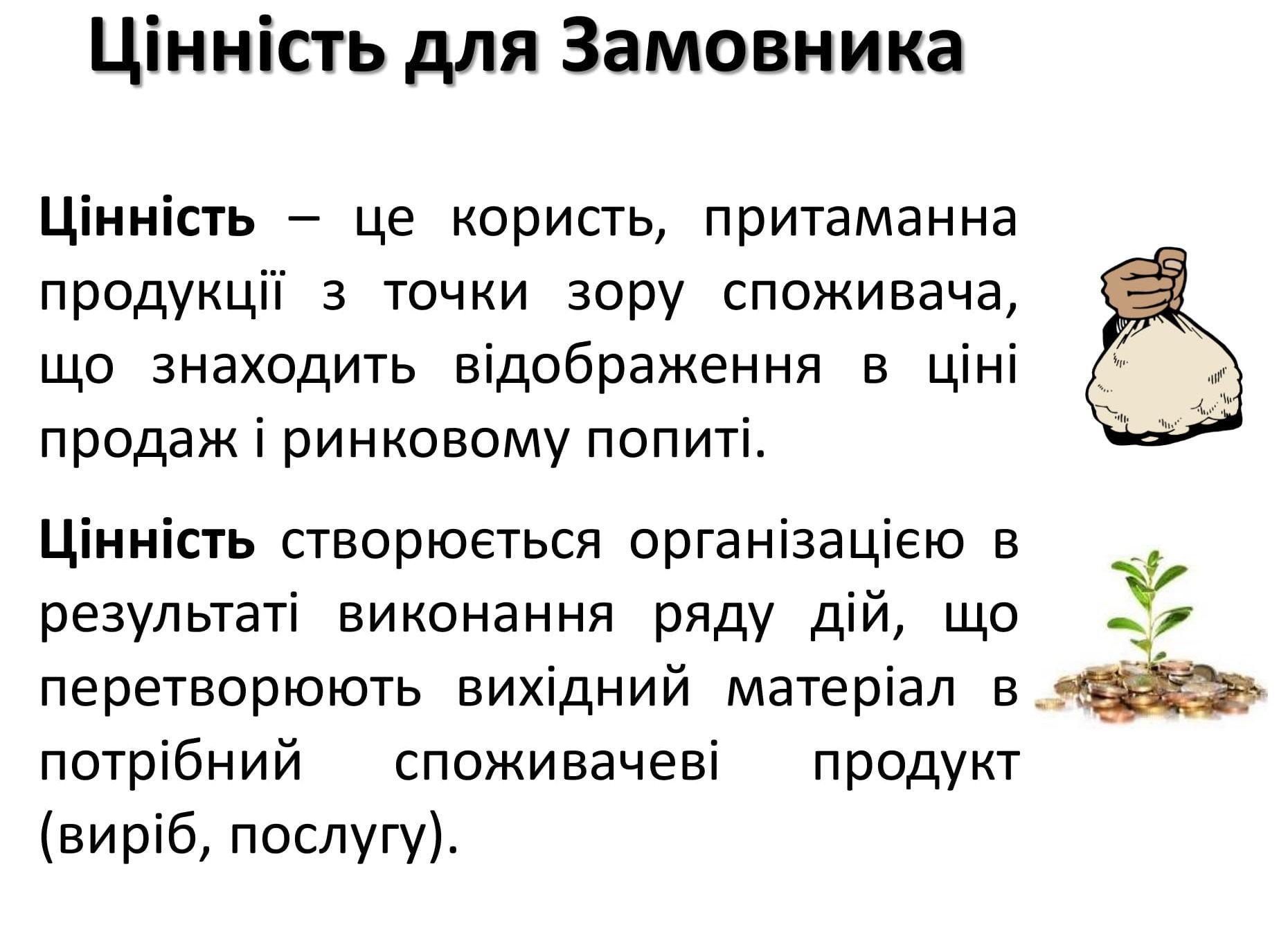 Romantsov Roman Oshhadlyve Fermerstvo 15 03 18 10 E1521547140233