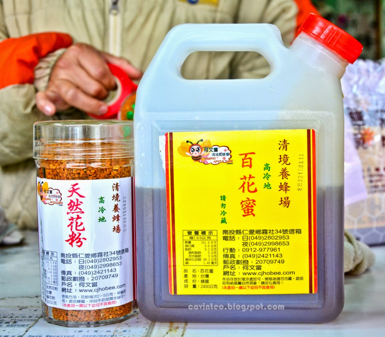 08 Damn Worth It Natural Raw Honey And Pollen Cingjing Honey Apiculture Large