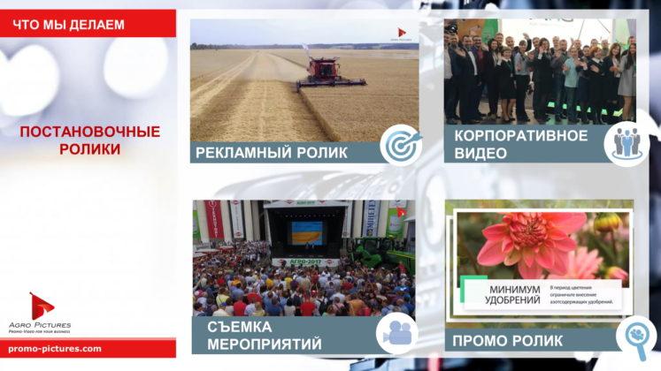 11 Poltoratskaya Yu 07 747x420