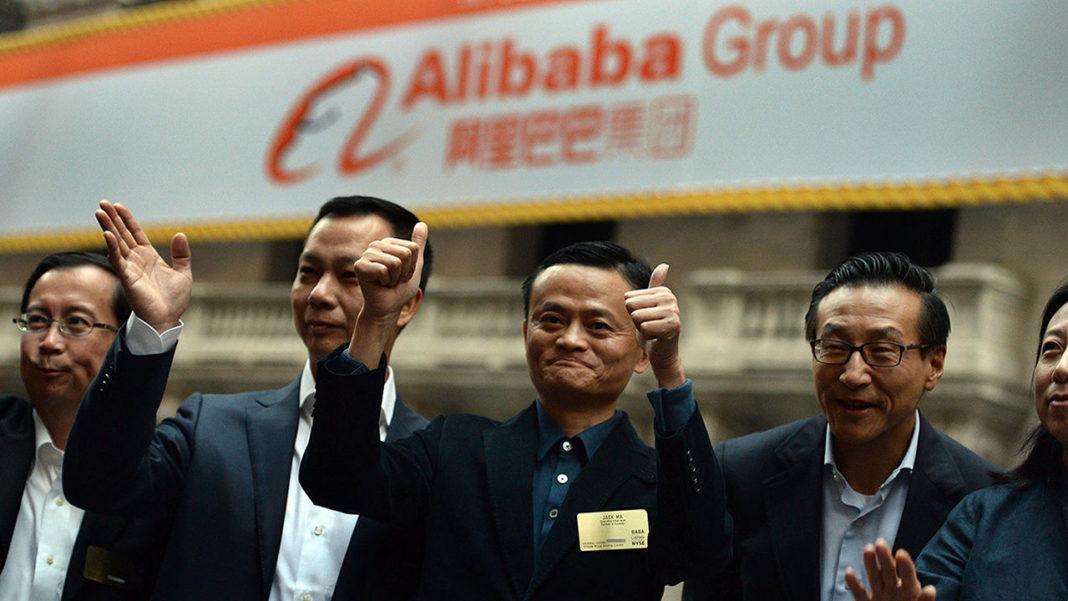 Alibaba Ice Cream 1068x601