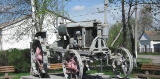 Khorol Monument Of Work Glory Tractor Universal 2 Img 4659 324x160