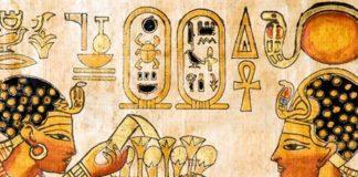 Pharaoh 03 324x160