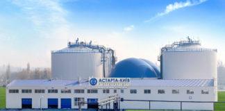 Biogas 1 1 324x160