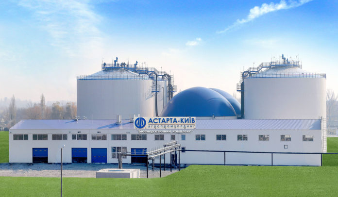 Dissolved Astarta Lost Almost All Profits After Reducing The Cost Of Sugar