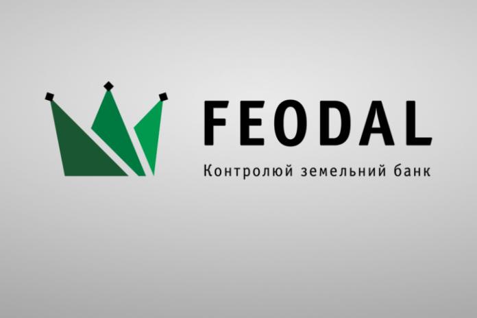 Feodal Online