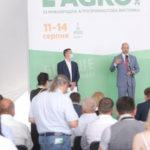 Shmygal Ukrayina Maye Vprovadzhuvaty Peredovi Agrotehnologiyi I Protsesy