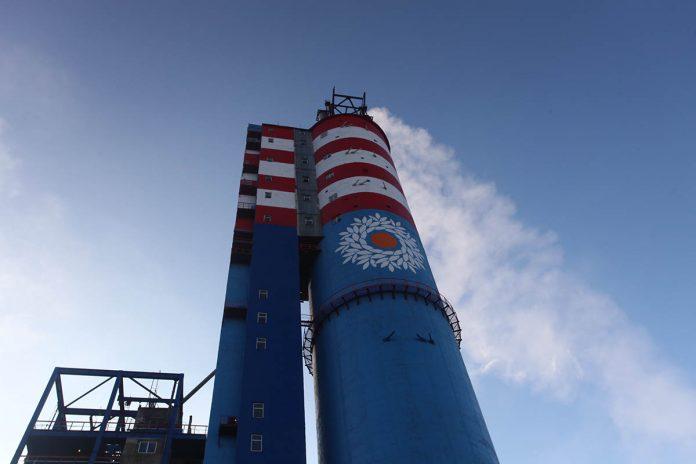 Cherkaskyj Azot Investuvav 113 Mln Gryven V Modernizatsiyu Tsehu Karbamidu