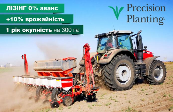 Agrariyam Proponuyut Obladnannya Precision Planting V Lizyng