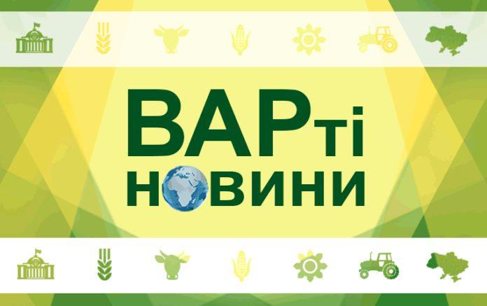 Varti Novyny Banky Poboyuyutsya Vydavaty Kredyty Dlya Kupivli Zemli Pryamo Na Starti Reformy