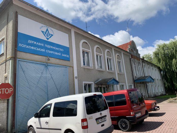 Fdmu Vystavyv Na Prodazh Derzhavnyj Spyrtzavod Na Lvivshhyni