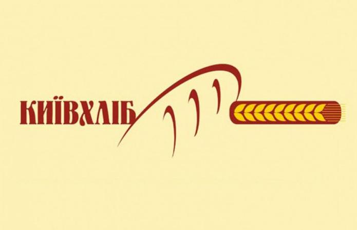 Epidemiolog Koronavirus Ne Poshyrytsya Cherez Gotovu Produktsiyu Kyyivhliba