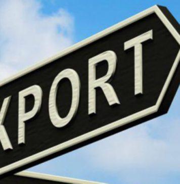 Cherkashhyna V Trijtsi Lideriv Za Tempamy Zrostannya Eksportu