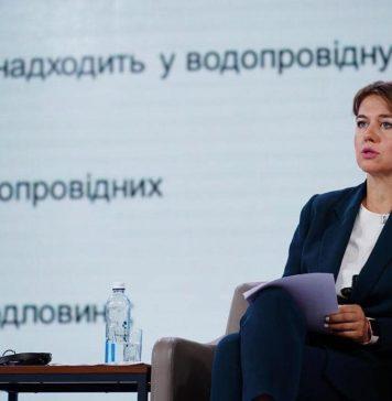 Magaletska Vygrala Konkurs Na Golovu Derzhprodspozhyvsluzhby