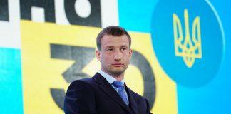Oleksiya Kuzmenkova Pryznacheno Tymchasovym Kerivnykom Derzhvodagentstva