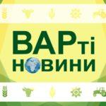 Varti Novyny Shho Vlada Zrobyla Dlya Vidkryttya Rynku Zemli Z Pochatku 2020