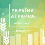 Ukrayina Agrarna Shho Vidbuvayetsya Z Rynkom Zernovyh I Olijnyh 05 04 09 04 2021