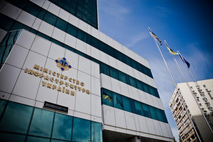 Uryad Pryznachyv Troh Novyh Zastupnykiv Ministra Infrastruktury Ukrayiny